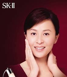 宝洁SK-II
