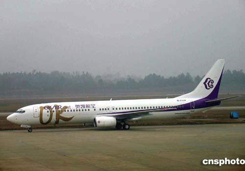 天津到长沙飞机