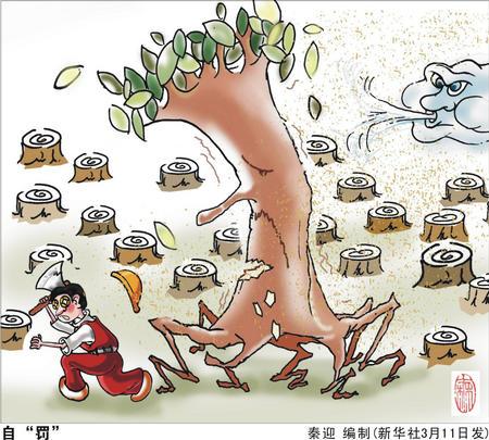 蜜桃:人与自然的和谐自罚(图)漫画漫画之恋38图片