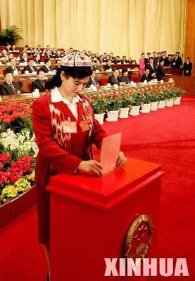组图:十届全国人大三次会议举行第四次全体会