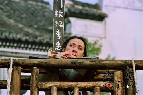 电视剧《香粉世家》精彩剧照-36