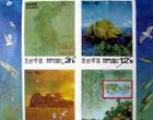 朝鲜独岛邮票