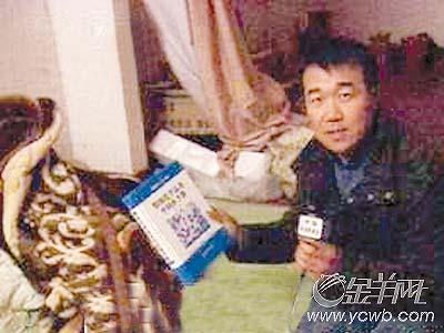 头号毒枭刘招华梦中落网(组图)