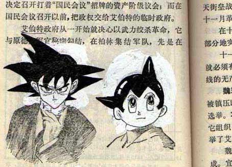[搞笑]漫画还是课本涂鸦漫历史?英涉画本es图片