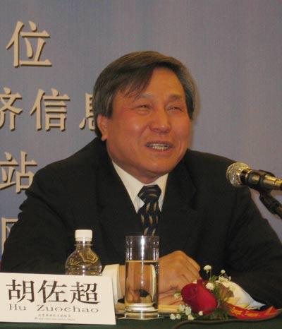 图:国家知识产权局 专利保护协会秘书长胡佐超