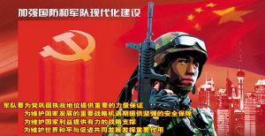 军事资讯_从部队需要看军事宣传画的作用(组图)-搜狐新闻中心