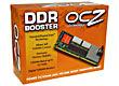 王者诞生:史上最强的DDR500内存测试