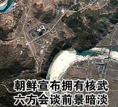 解决朝鲜核问题是赖斯此次访问亚洲的重中之重