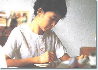 昂山素姬:恐惧、自由、人权与缅甸