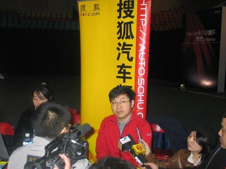 搜狐现场采访奇瑞总经理尹同耀