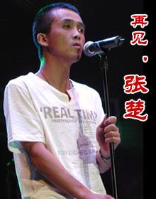 中国都市民谣节
