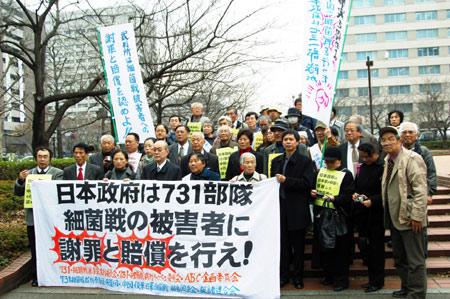侵华日军731部队细菌战受害者在东京游行(组图)