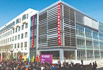 作为2008年北京奥运建筑的前期示范工程,我国首座超低能耗示范楼在
