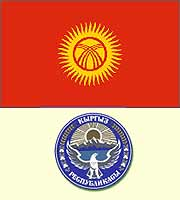 吉尔吉斯的国旗国徽图片