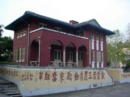 杭州风景大院地址