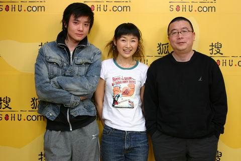 《动什么别动感情》做客搜狐 透露铁定拍续集