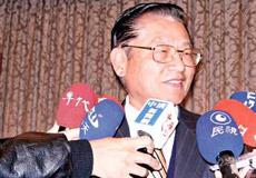 国民党副主席江丙坤将访大陆谒中山陵
