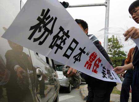 图文:深圳组成私家车队反对日本成常任理事国