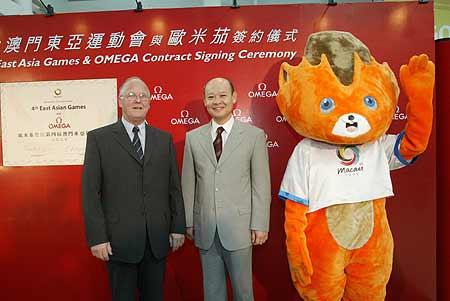 第四届澳门东亚运动会 世界级超凡计时继续支持