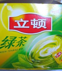 立顿茶饮料