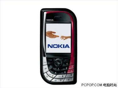 诺基亚百万像素智能手机7610 又降200