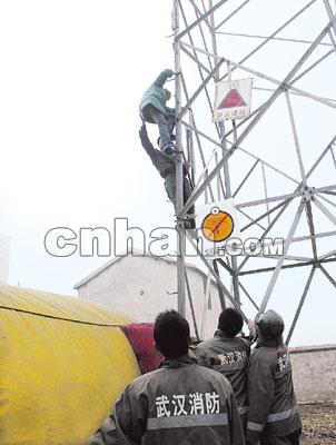 一女精神病患者爬上11万伏高压输电线铁塔