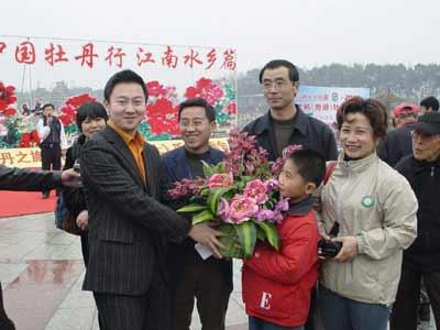 上海交通广播《旅游巴士》听友见面会举行