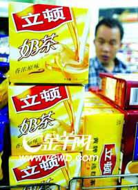 业内人士提出异议 立顿茶自送样品达标被质疑