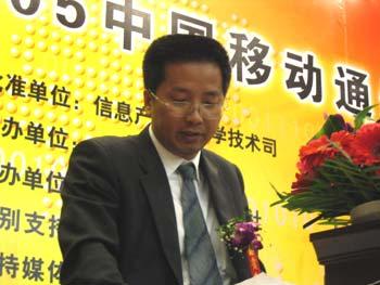 图文:广东省电信规划设计院副总工程师严益强