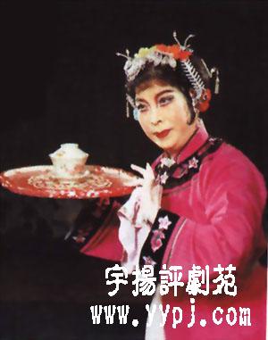 图:评剧大师花淑兰舞台形象―半把剪刀