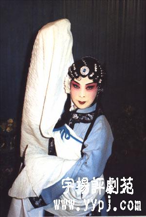 图:评剧大师花淑兰舞台形象―牧羊卷