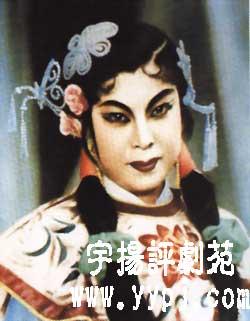 图:评剧大师花淑兰舞台形象―茶瓶计
