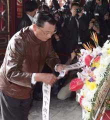 江丙坤在北京碧云寺孙中山纪念堂拜谒
