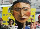 """2004.12 台湾""""立委""""选举"""