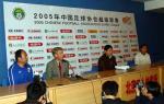 图文:北京现代4-0上海申花 新闻发布会现场