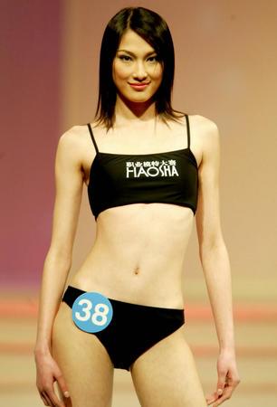 组图:中国职业时装模特大赛揭晓 戴小奕获冠军