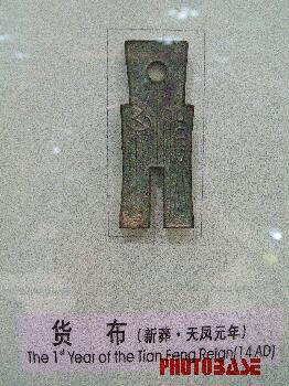 货布(新莽——天凤元年)