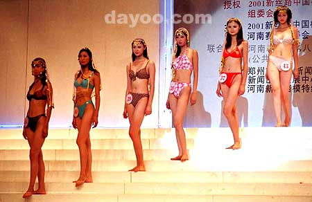 郑州新丝路模特大赛泳装展示(图)