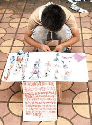 手工花篮折纸步骤图解