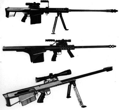 美国M82A1狙击步枪