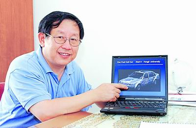 揭密燃料电池混合动力汽车 超越一号 高清图片