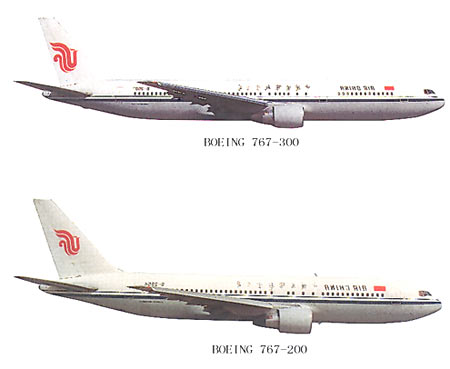 中国国航一架客机在韩国釜山坠毁