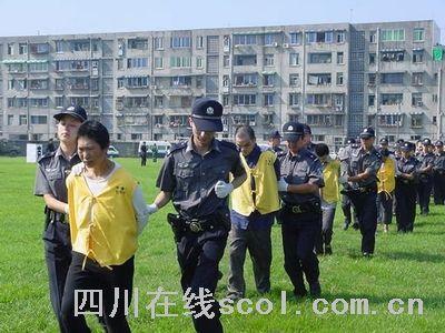 mj567严打公判-成都市公判公处毒品犯罪分子暨焚烧毒品大会图片