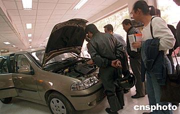 南京菲亚特三厢西耶那家庭经济型轿车,受到消费者的青睐.   高清图片