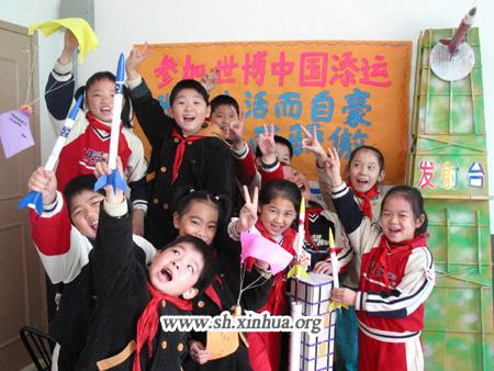 上海市报童小学学生制作火箭
