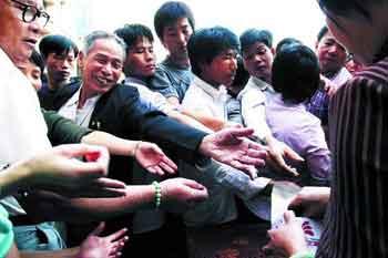 广州办男性健康宣传日