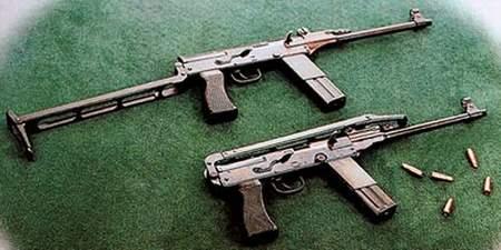 微型冲锋_79式微型冲锋枪