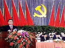 上海市第八次党代会开幕