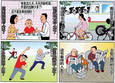 """国内 抗击""""非典"""" 各地疫情    王志成/绘图片"""