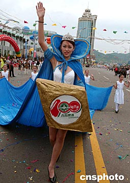 第19届青岛国际啤酒节即将开幕.欢迎各界朋友光临~!